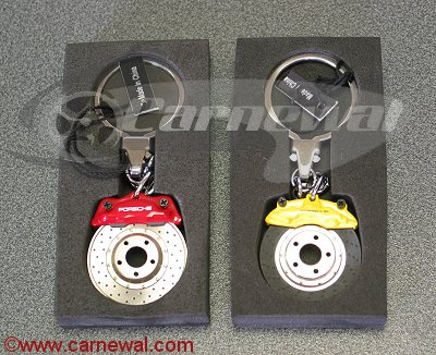 Key Fob with Brake Rotor/Caliper