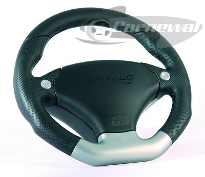 Cavallo Race 340mm leather/silver